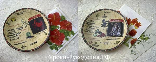 тарелка в технике декупаж, роспись, подарок,сувенир,мастер-класс