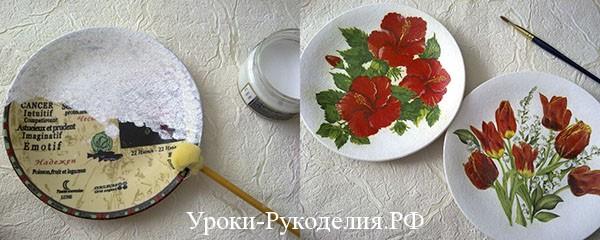 декупаж тарелки, салфетка,сувенир,краска