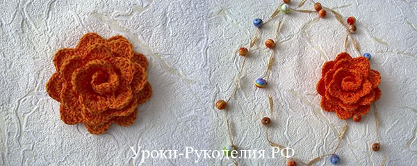вязание крючком, схема цветка крючком, мастер-класс, рукоделие, красивое цветочное украшение