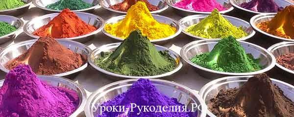 пищевые красители, природные краски, чем покрасить ткань, окрашивание шерсти дома, состаривание, покраска чаем, кофе, куркума
