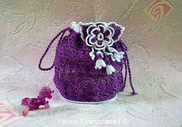 вязанная сумочка крючком, сумочка для девочки, как связать объёмный цветок, вязание крючком