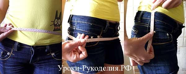 мерки для юбки, как снять мерки, шитьё, урок шитья, как сшить тёплую юбку, юбка прямого силуэта, какую ткань выбрать для зимней юбки