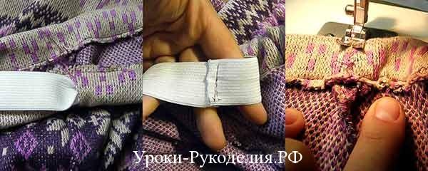 как вдеть резинку, как сшить юбку, тёплая юбка, юбка на зимний период, шитьё и крой, уроки шитья, уроки кройки, рукоделие