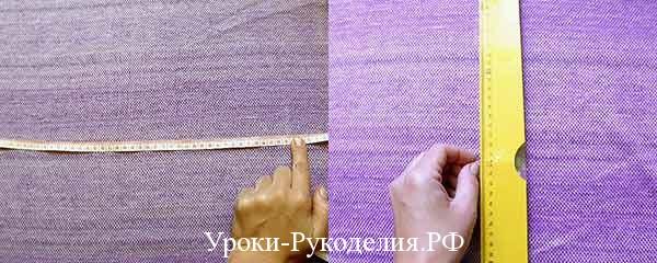 выкройка юбки, как сшить юбку, как покроить прямую юбку, как сшить тёплую юбку своими руками, уроки кройки и шитья, мастер-класс по шитью