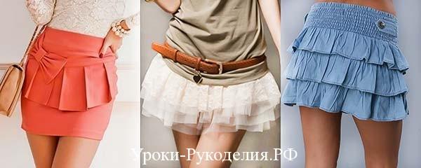 длина мини юбки, пропорции ног, правильная длина юбки, какая должна быть длина юбки