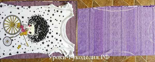 майка, футболка, клеевая ткань, для швеи пособие, пластик, тонких ремешков