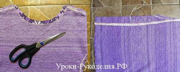 модная коллекция, шьём сарафан, декатировать, сарафан из ткани, урок кройки и шитья, нитки швейные, мелок начертить, сколоть булавками