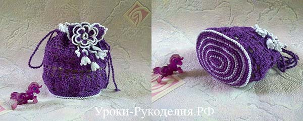 Вязанная сумочка-мешочек для девочки