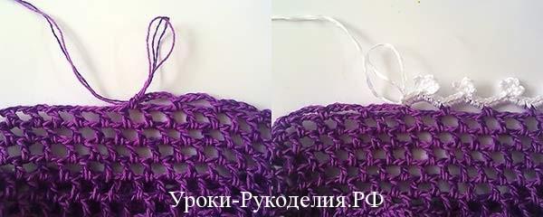 обвязка сумки, кайма крючком, схема каймы крючком, ажурный мотив крючком, вязанная сумка крючком, вязание детям, деткие вязанные вещи, как связать сумку мешочек