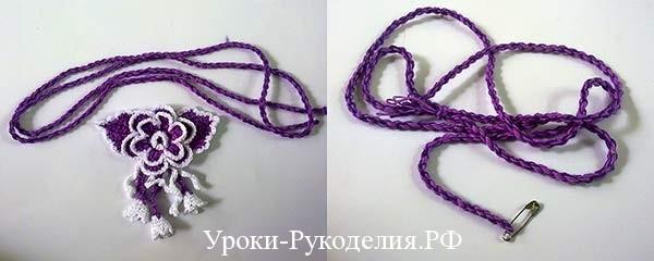 крученный шнурок как сделать, как скрутить шнурок, как связать объёмный цветок крючком, вязание цветов крючком, украшение на сумку, сумка из цветов крючком, детская вязанная мода, уроки рукоделия, мк по вязанию, мк объёмный цветок