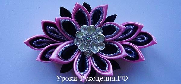 цветок канзаши из тонких лент, канзаши двойной цветок, стразы бусины украшение, декор заколок, декоративные шпильки для волос