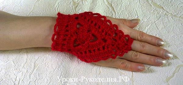 узор крючком, митенки крючком, вязание перчаток без пальчиков, тепло рук, вязанные вещи, кружевные митенки, как связать своими руками перчатки без пальцев, удобные митенки