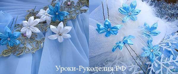 шпильки маленькие для волос, кто придумал шпильки, как сделать цветок канзаши, стиль канзаши цветы, декорирование одежды, мастерицы рукодельницы