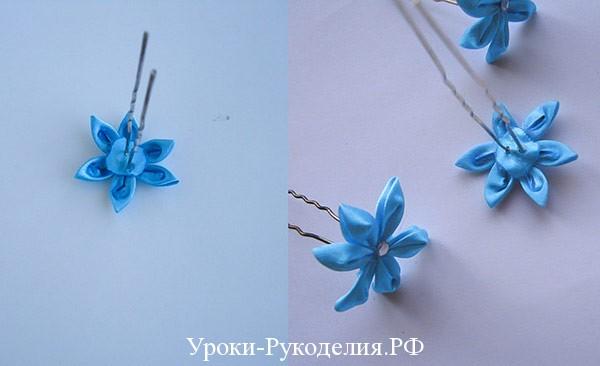 цветы на шпильке, маленькие цветочки канзаши, ленточки канзаши, изготовление канзаши, виды канзаши, как сделать цветок канзаши