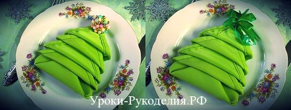 украшение для стола новый год, праздник декор стола, салфетка сложить красиво, салфетка под тарелку, сшить и сложить салфетки, как легко сложить салфетку