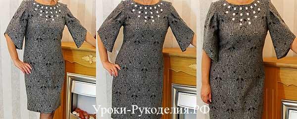 платье со стразами, фигурным рукавом, на подкладе, сшить своими руками платье