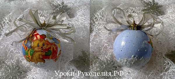 декупаж шара, новый год сувенир, подарок на новый год шарик, поделка на новый год, шарик ёлочный своими руками