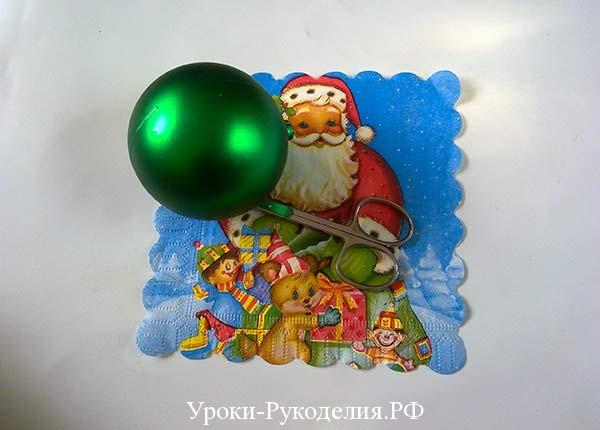 ёлочный шарик своими руками, декупаж шаров, как сделать шарик на ёлку