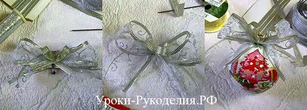 как завязать бант, бант для шара новогоднего, лента серебряная для декор