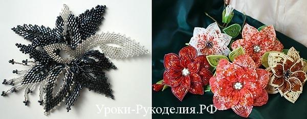 цветы из бисера, круглые бисеринки
