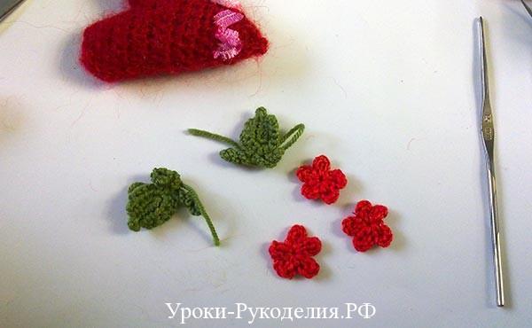 листики цветочки вязанные крючком, цветочки для букетика