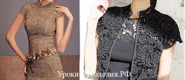 модное кружево ажур носить