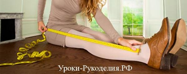 что носить длина ног