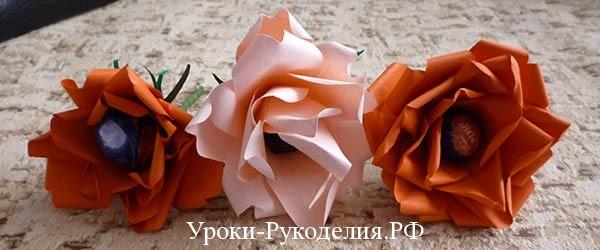 Конфетные розы из цветной бумаги