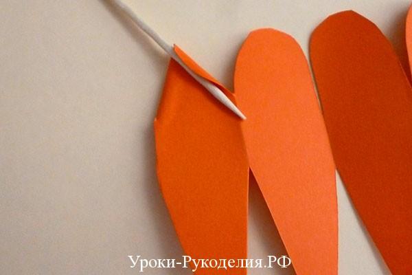 листья из бумаги цветной