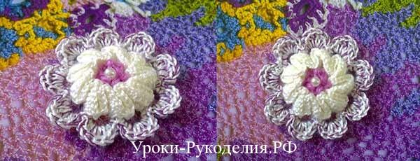 Вязаный объёмный цветок «Миледи»