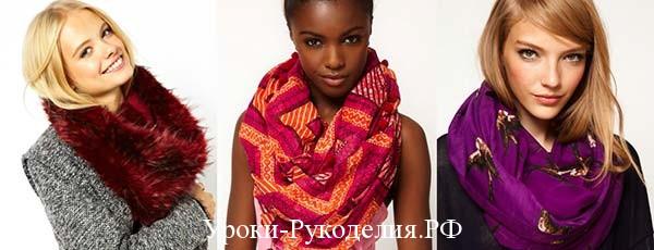 шарфы снуд на голову модные
