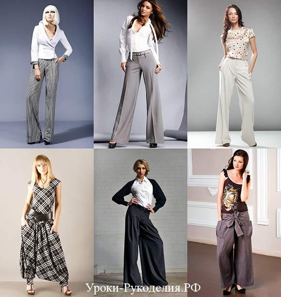 широкие брюки стиль образ женщины