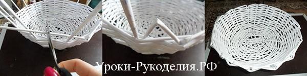 край вазы как закончить трубочками