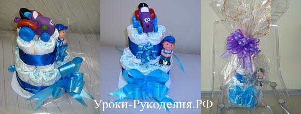 Торт из памперсов для мальчика