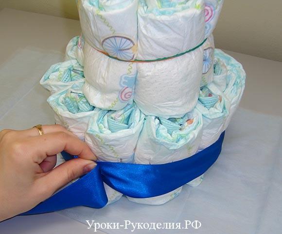 обвязать лентой памперсы торт