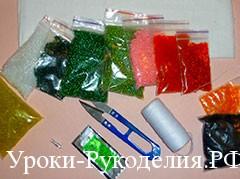 для бисерного браслета инструменты