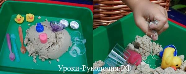 живой песок как сделать