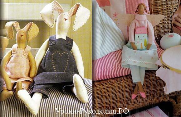 игрушки куклы тильды уроки рукоделия
