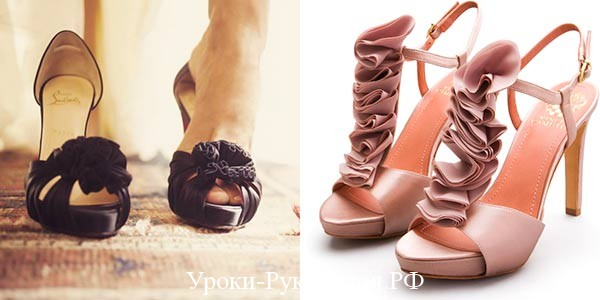 обувь романтика, урок стилистики