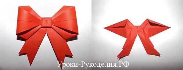 Бант в технике оригами для украшения подарков
