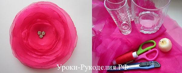 цветочное украшение из ткани
