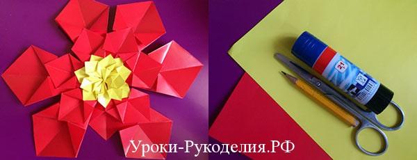 Яркий цветок из модулей для упаковки подарка