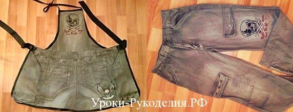 Новый фартук из старых джинсов