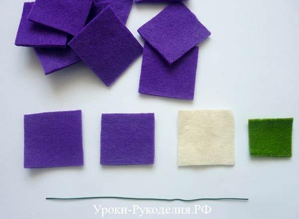 нарезать фетр квадратиками