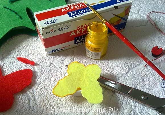 разукрасить крылья бабочки