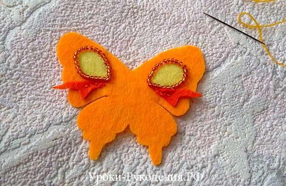 крылья бабочки как сделать