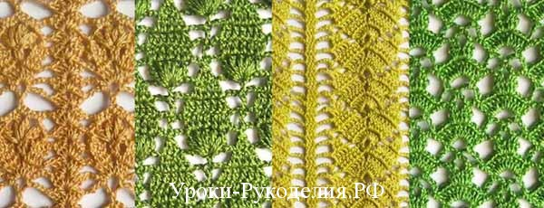 Вязание крючком: узоры листочки