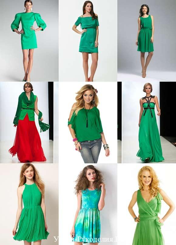 зелёный цвет как носить