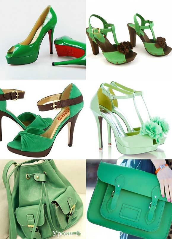 зелёные аксессуары
