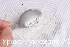 сода от жирных пятен